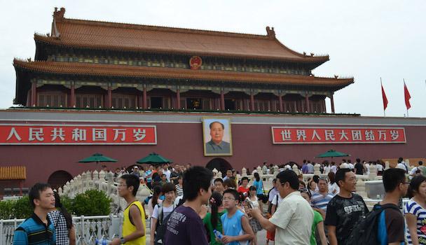 Beijing en de Verboden Stad