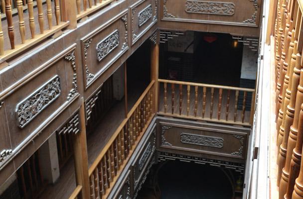 Oud Hostel Xi'an