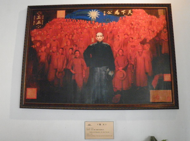oprichter China Sun yat-sen