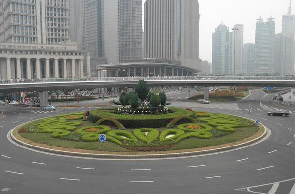 Rotonde Shanghai Pudong