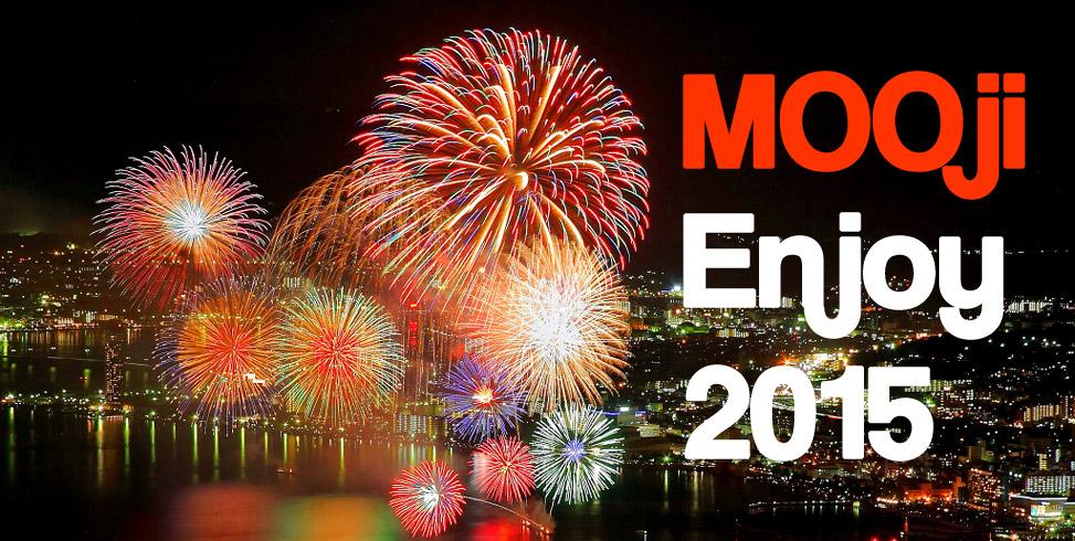 Gelukkig Nieuwjaar gewenst van Mooji