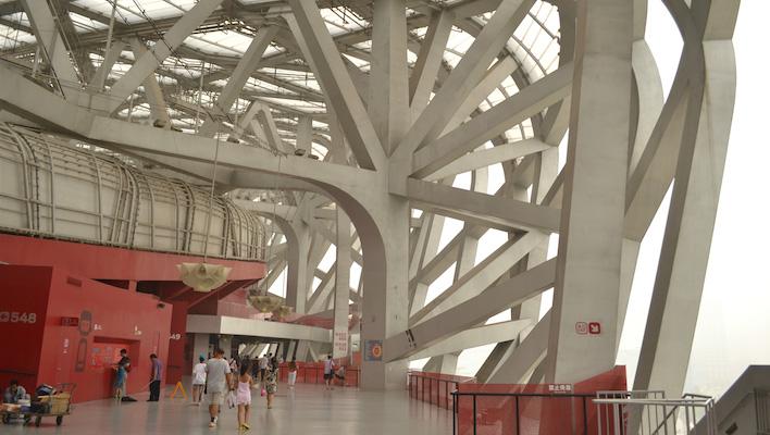 Beijing Olympisch sportpark
