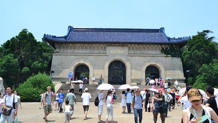 nanjing-mausoleum