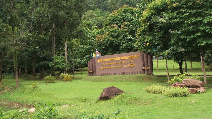 Khao Phanom Bencha Nationaal Park
