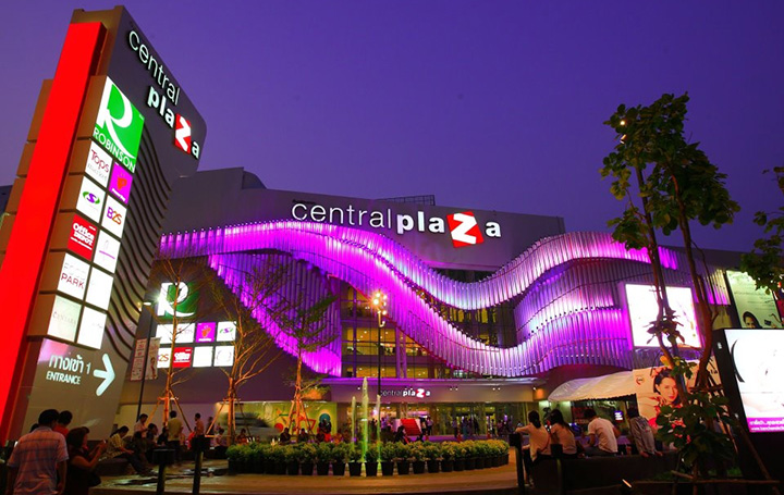 Udon Thani Central Plaza